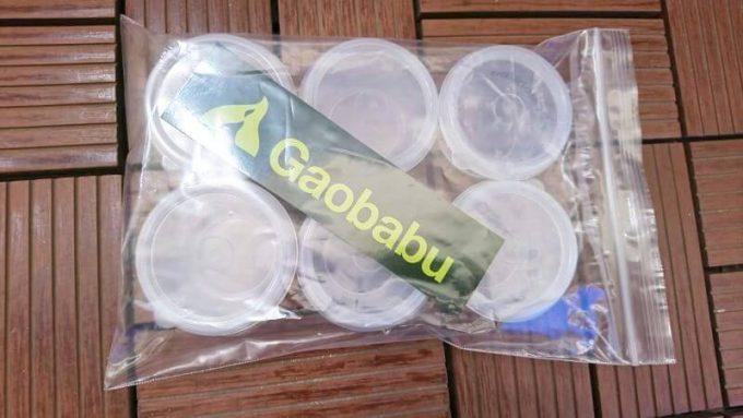 ガオバブ(Gaobabu)の固形燃料ケース パッケージ