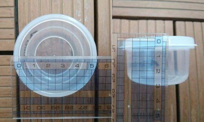 ガオバブ(Gaobabu)の固形燃料ケースのサイズを計測