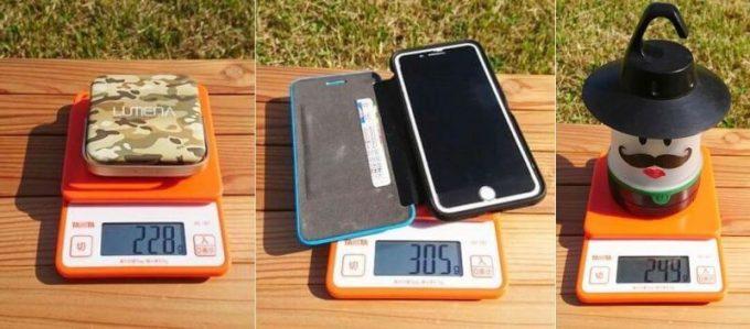 ルーメナー7の重さを、スマホ、スマイルランタンと比較