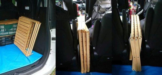 ベルメゾンの簡単に折りたためるラックを車載した写真(バリエーション)