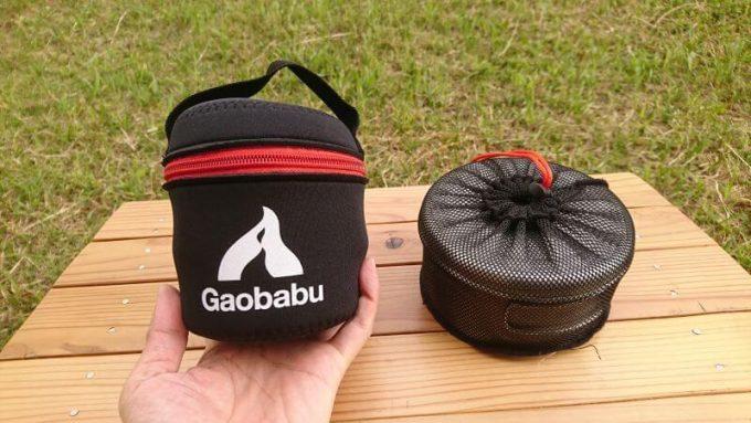ガオバブ(Gaobabu)のアイテムをケースに収納した状態