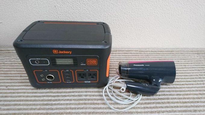 Jackeryポータブル電源700でドライヤーを使う