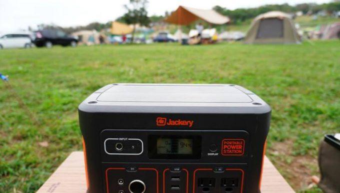 Jackeryポータブル電源700の上部はフラット