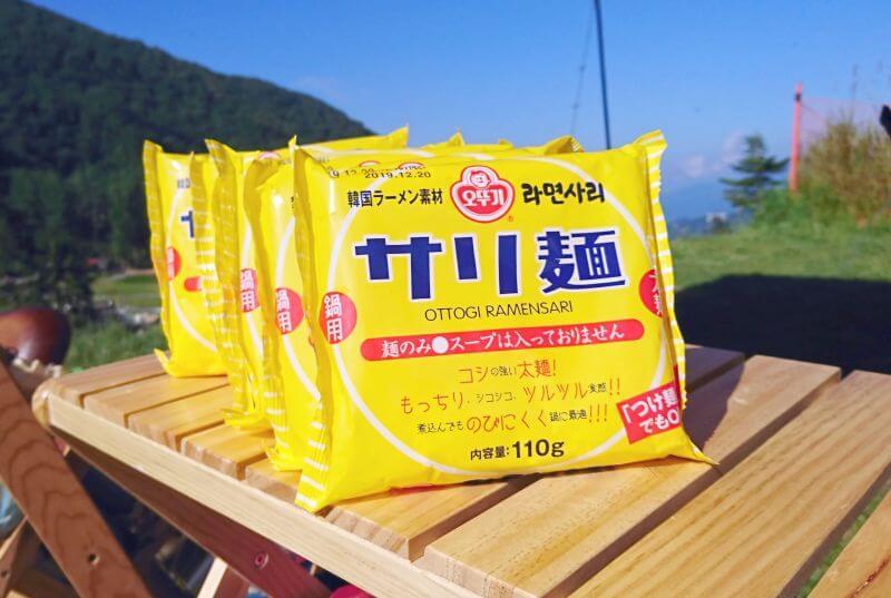 サリ麺のパッケージ