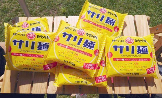 サリ麺のパッケージ(複数)