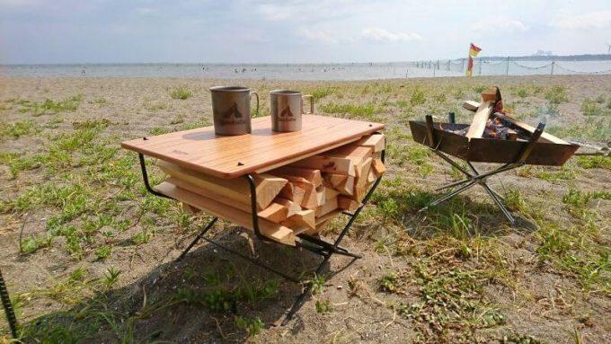 ハングアウトのファイヤーサイドテーブル