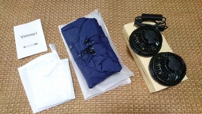 Vinmori空調服の付属品
