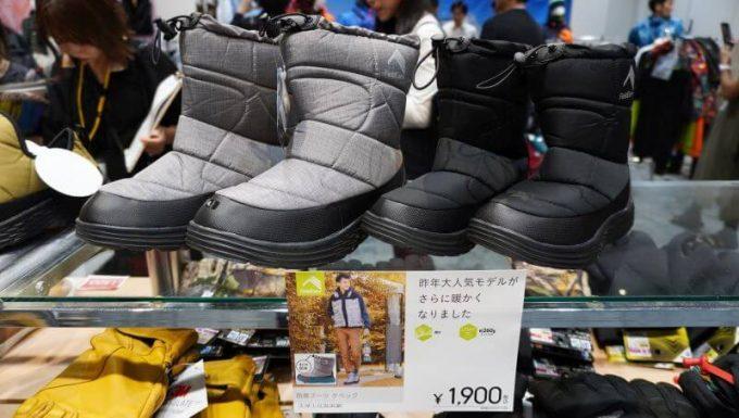 ワークマンの防寒ブーツ ケベック