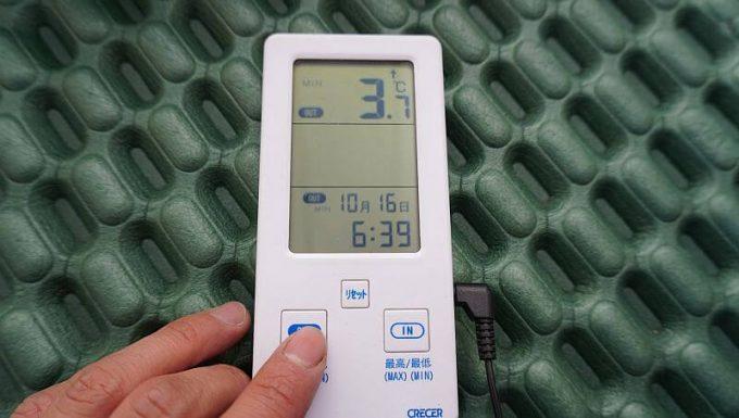 クライミット イナーシャ オゾンで寝た時の気温