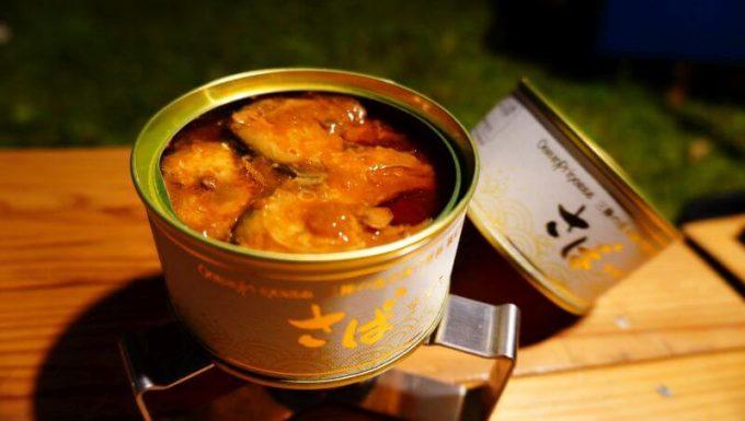 モンマルシェのサバ缶を温める