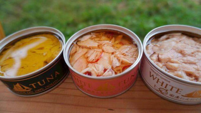 モンマルシェのツナ缶は種類が多い(唐辛子、にんにく)