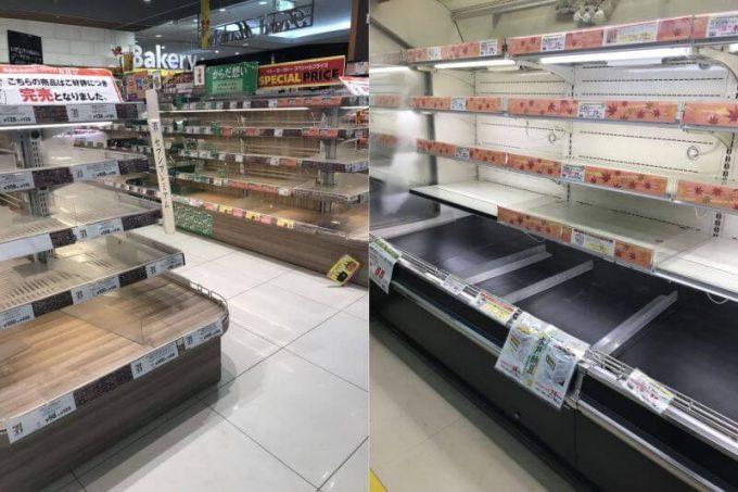 スーパーには売り物がない