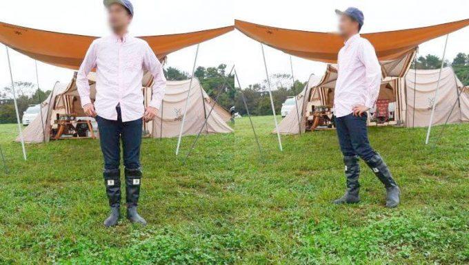 野鳥の会レインブーツ 男性Yシャツ コーデ