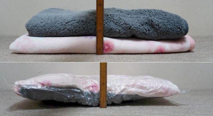 毛布を布団圧縮袋で圧縮