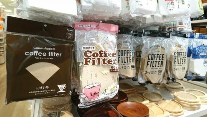 セリアのコーヒーフィルター