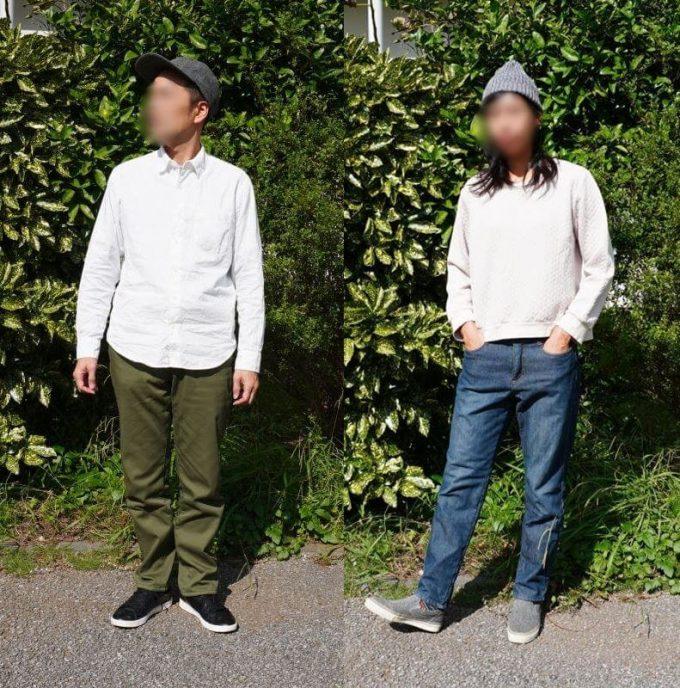 フェリシモの裏ボアパンツを履いた写真(メンズ&レディース)