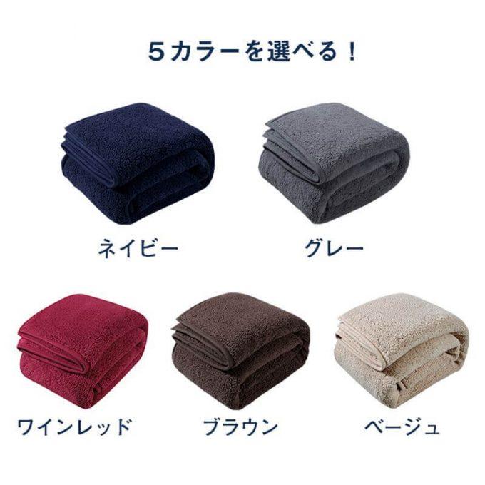 REINシープボア毛布は5色展開