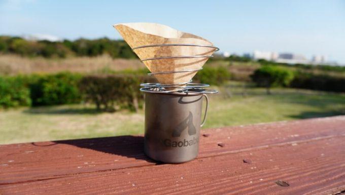 100均(セリア)の折りたたみコーヒードリッパーの使い方1