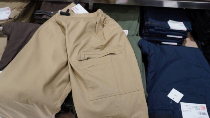 ユニクロ メンズ ヒートテックウォームイージーパンツのカーゴポケット