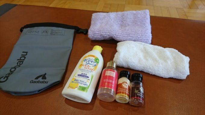 Gaobabu防水ドライバッグにお風呂道具を入れる