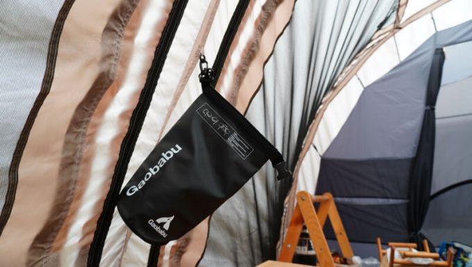 Gaobabu防水ドライバッグをテントに吊るして小物入れとして使う