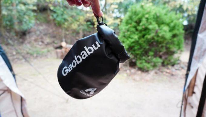 Gaobabu防水ドライバッグにはナスカンが付いている