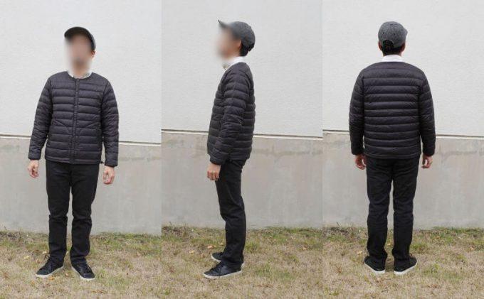 インナーダウン(袖あり)と裏ボアパンツ(ブラック)にYシャツ(ホワイト)を合わせたコーデ