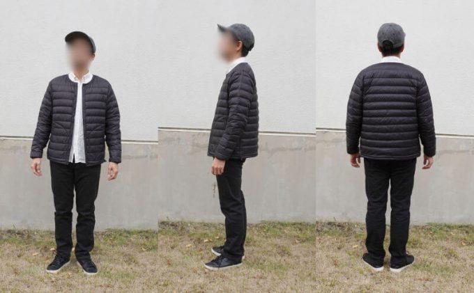 インナーダウン(袖あり)と裏ボアパンツ(ブラック)にYシャツ(ホワイト)を合わせたコーデ2