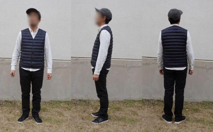 インナーダウン(ベスト)と裏ボアパンツ(ブラック)にYシャツ(ホワイト)を合わせたコーデ