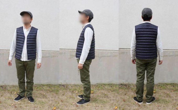 インナーダウン(ベスト)と裏ボアパンツ(カーキ)にYシャツ(ホワイト)を合わせたコーデ2