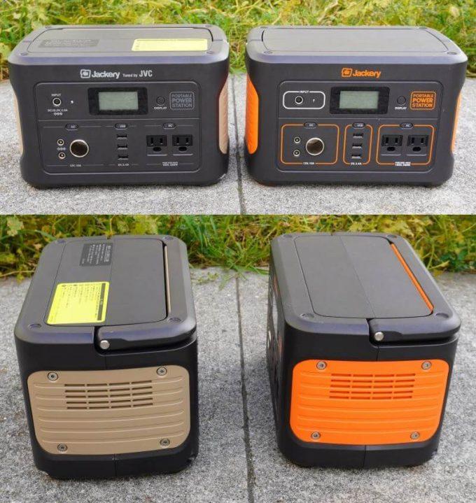 JACKERY×JVC BN-RB05-CとJackeryポータブル電源700のサイズ比較