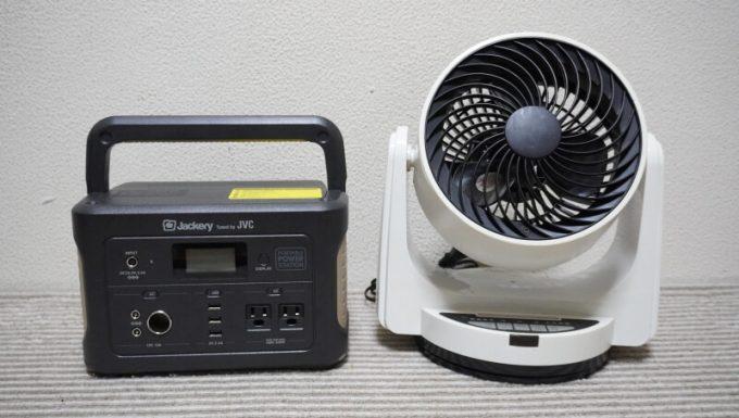 JACKERY×JVC BN-RB05-Cのサーキュレーター検証