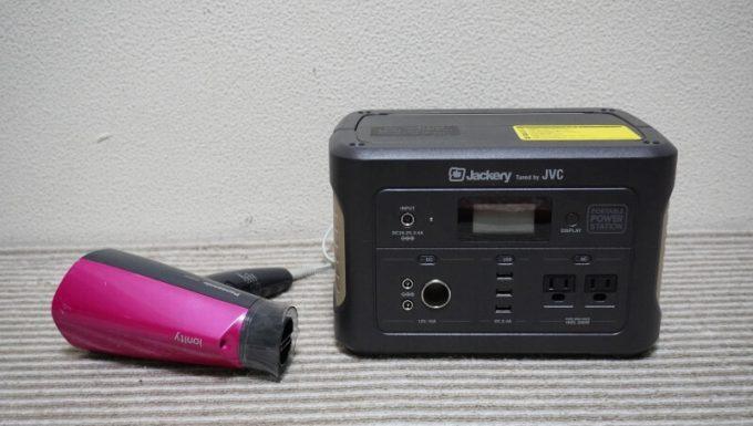 JACKERY×JVC BN-RB05-Cのドライヤー検証