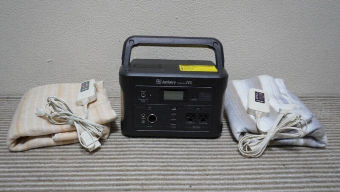 JACKERY×JVC BN-RB05-Cの電気毛布検証