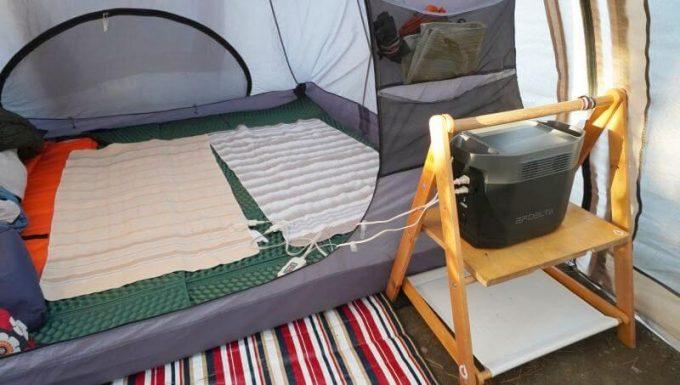 キャンフでイーエフデルタ(EFDELTA)で電気毛布を使う