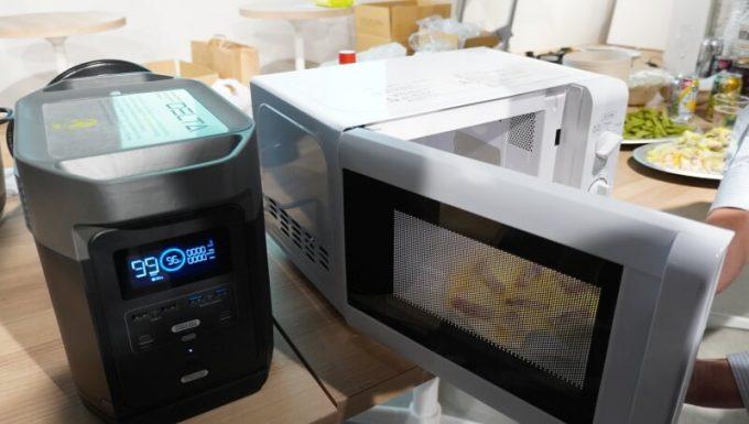 イーエフデルタ(EFDELTA)で電子レンジを使う