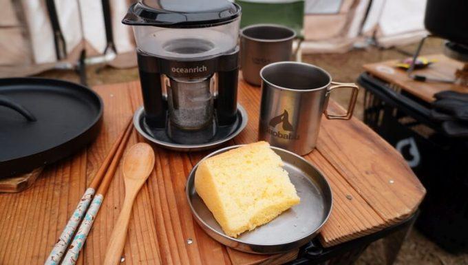 Oceanrich Plus+でモーニングコーヒー