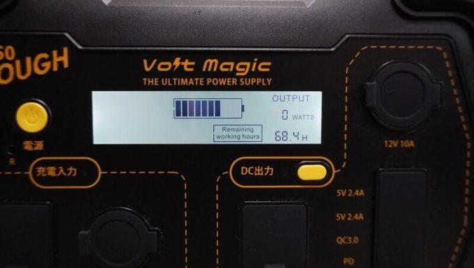 ボルトマジック ポータブル電源 PB450タフ バッテリー残量の液晶表示