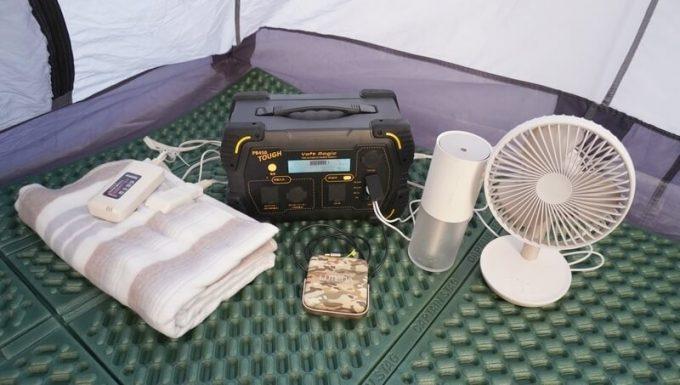 ボルトマジック ポータブル電源 PB450タフで色々な機器を充電