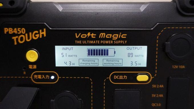 ボルトマジック ポータブル電源 PB450タフ パススルーの電力表示