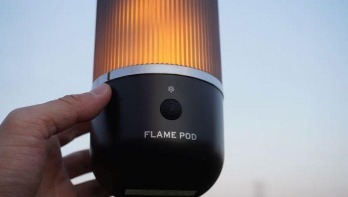 FLAME PODの操作スイッチ