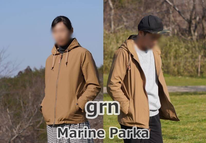 ジーアールエヌ(grn) マリンパーカー