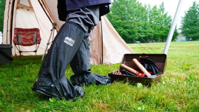 miraionレインシューズカバーをキャンプで使う