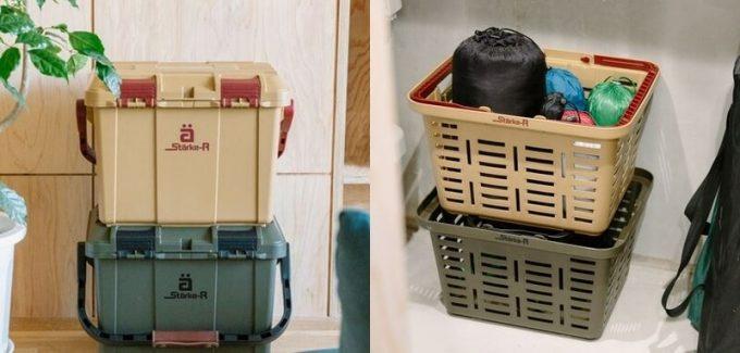 スタークアール(Starke-R)ボックスとバスケットを自宅で保管する