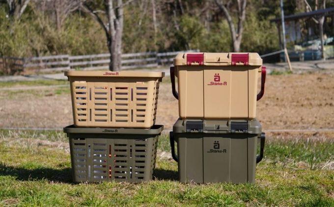 スタークアール(Starke-R)バスケットとボックス