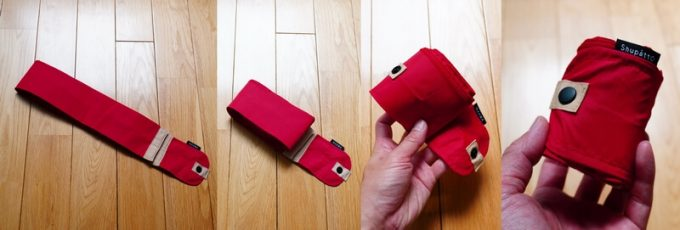 シュパット(Shupatto)の折りたたみ方5