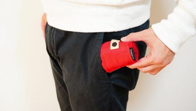 シュパット(Shupatto)をポケットに入れる