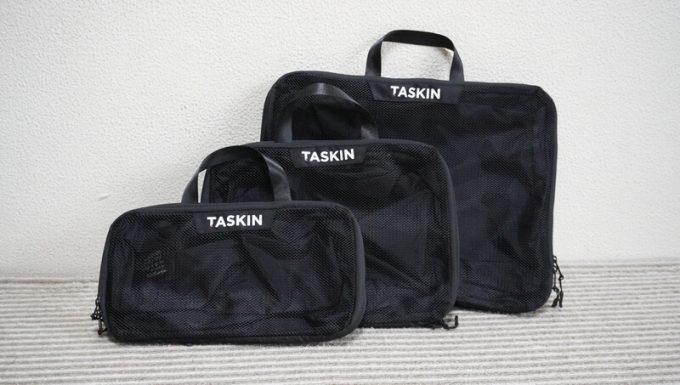 タスキン エアーデュオ 3つのサイズ