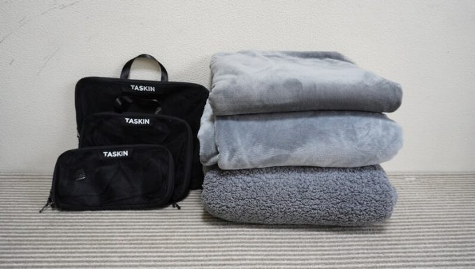 タスキン エアーデュオで毛布を圧縮