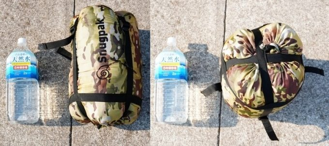 スナグパックの寝袋「マリナー スクエア」と2Lペットボトルのサイズを比較